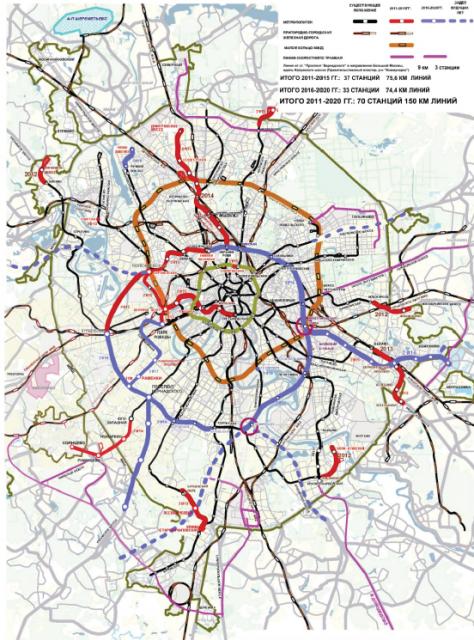 метро до 2020 года можно