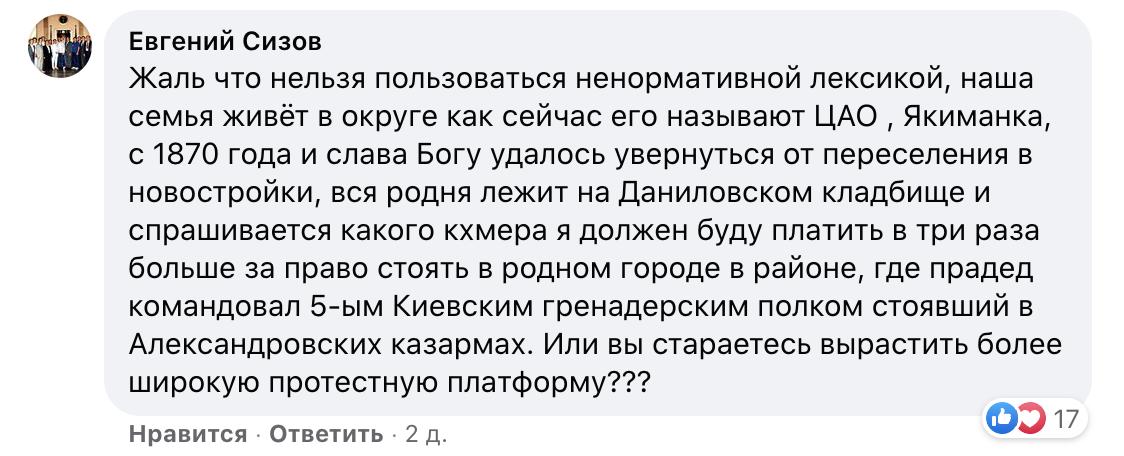 Навальный платную парковку не отменит