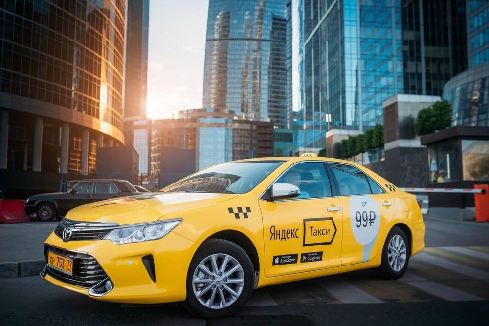 Детская дискриминация в Яндекс-такси