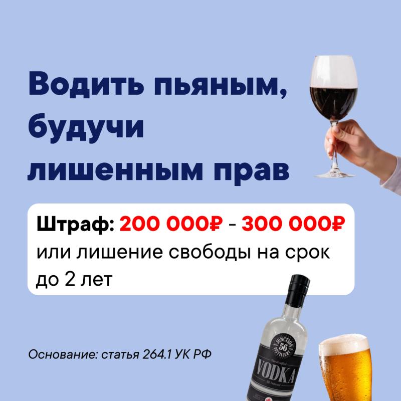 За какие нарушения в России автомобилист получит самые большие штрафы (а то и