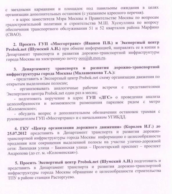 1 мая праздник название в россии