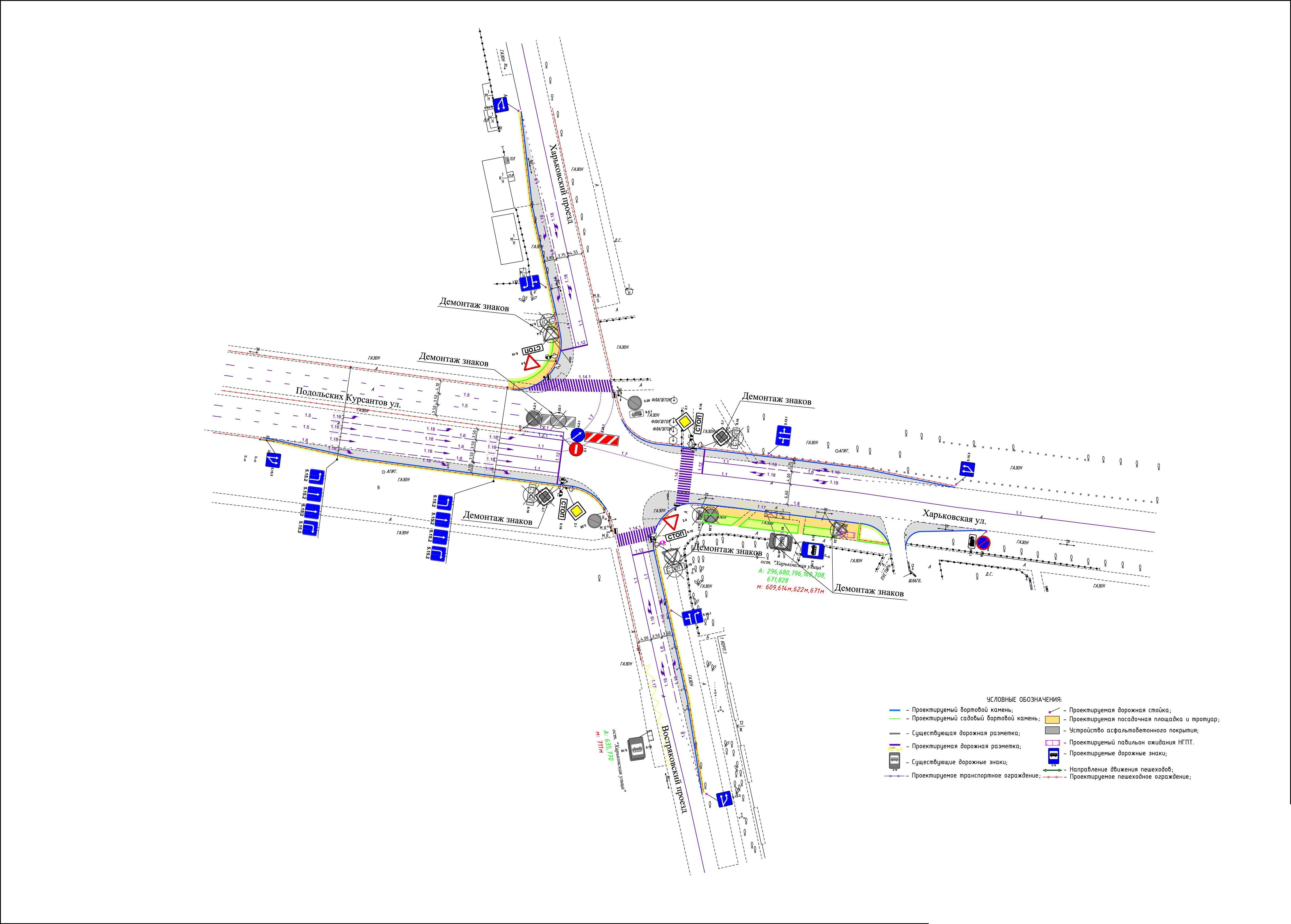 схема проезда по развязке на планерной