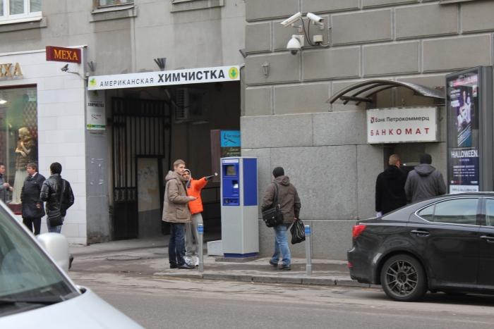 Халява кончилась: введены платные парковки _rabotaet