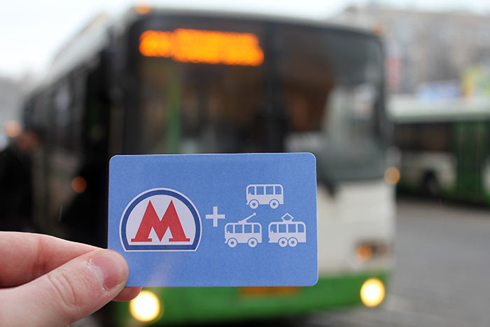 Инструкция изготовления билета на метро