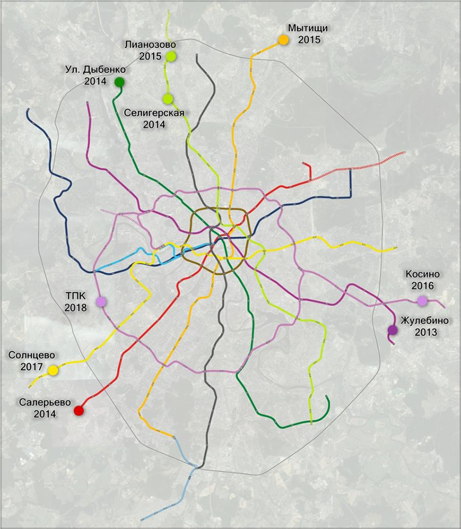 схема развития московского метрополитена до 2020 года