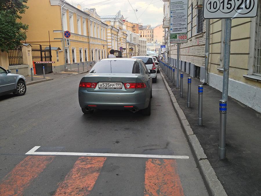 bad_parking-1
