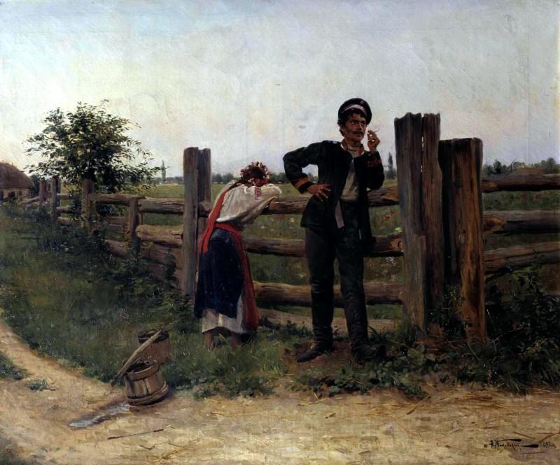 MakovskiyAV_Nadoela1897ODES