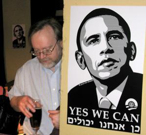 Jews-for-Obama-021208