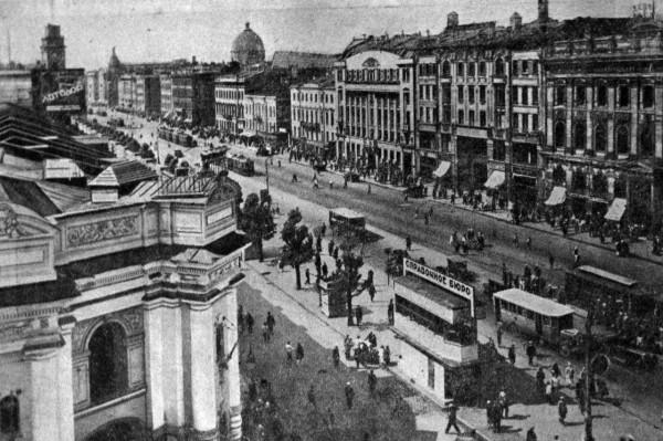 Leningrad_1930