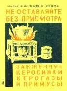 60-poz-12