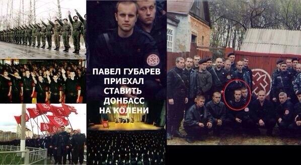 СБУ объявила в розыск самопровозглашенного губернатора Донецкой области Губарева и лже-премьера ЛНР Никитина - Цензор.НЕТ 2523