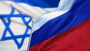 Rossiya-i-Izrail-stroyat-zonu-svobodnoy-torgovli-Russia - Israel