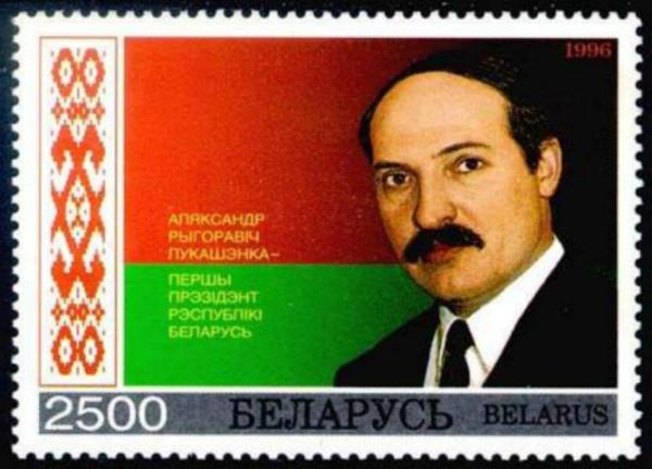 56-204623-1996.-stamp-of-belarus-0205
