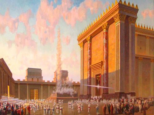 hram-1