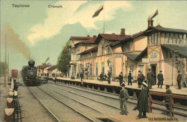 Terijoki-station-old-1910-е