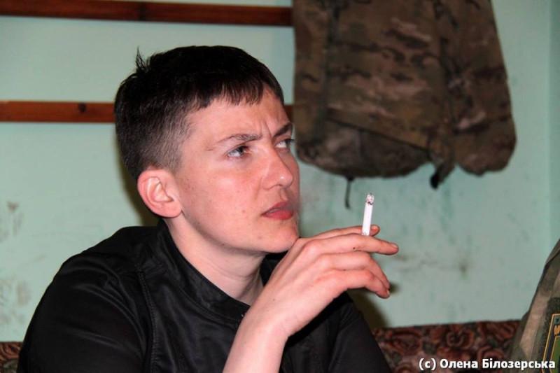 Nadezhda_Savchenko_kurit