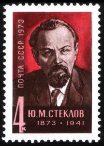 800px-USSR_stamp_Yu.Steklov_1973_4k
