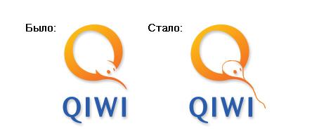 Об отдыхе и ежедневной всячине - Я усовершенствовал логотип QIWI