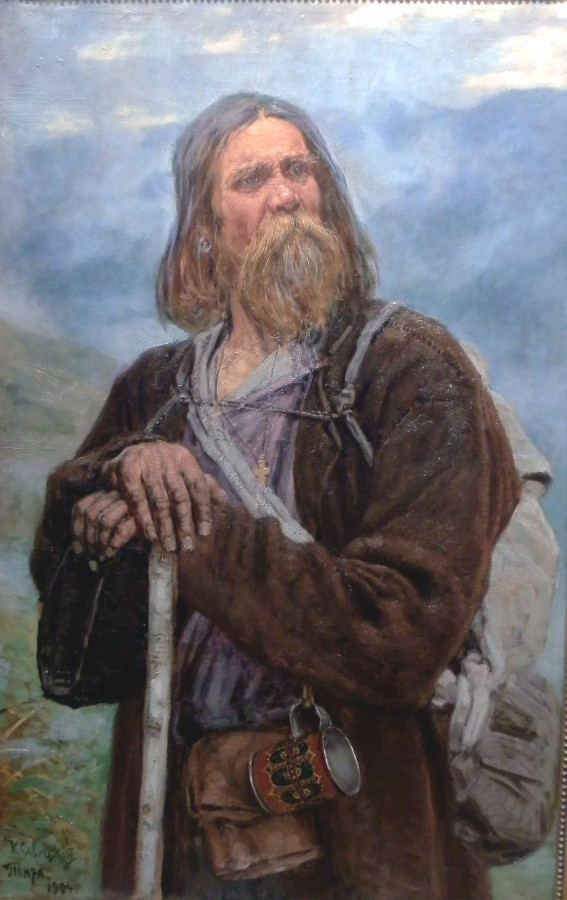 1904Савицкий констАполлон
