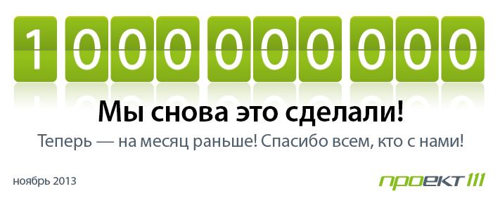 milliard111_112
