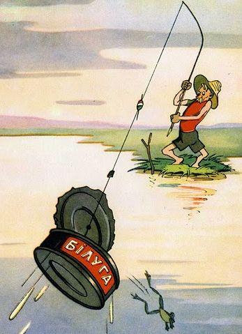 Советские открытки рыбаки чистый зеленой