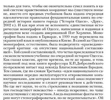ПЯТЫЙ2