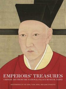 Emperors_Treasures_1024x1024