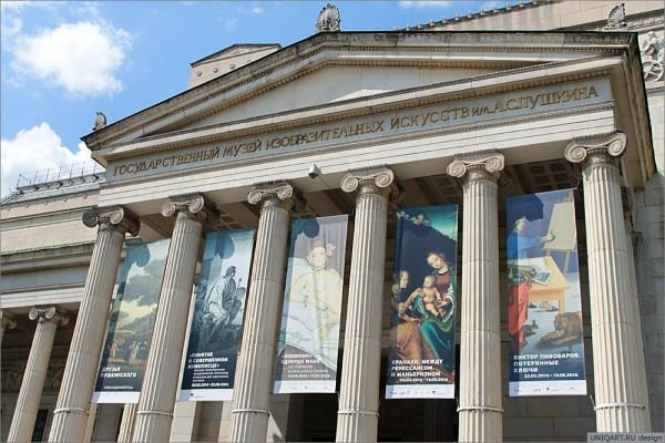 музей изобразительного искусства имени пушкина в москве, Олимпия Эдуарда Мане