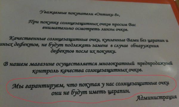 rusyaz