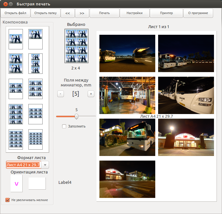 Снимок экрана от 2013-03-10 13:19:11
