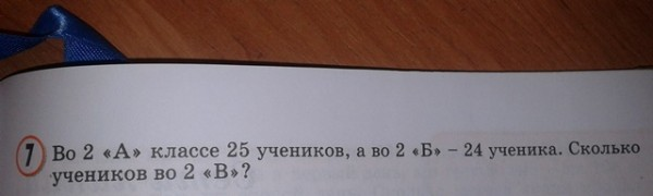 20141004-zadachka