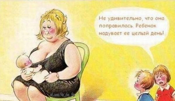 Детский взгляд на ГВ)))