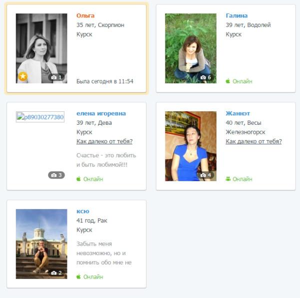 регистрация на нормальных сайтах знакомств