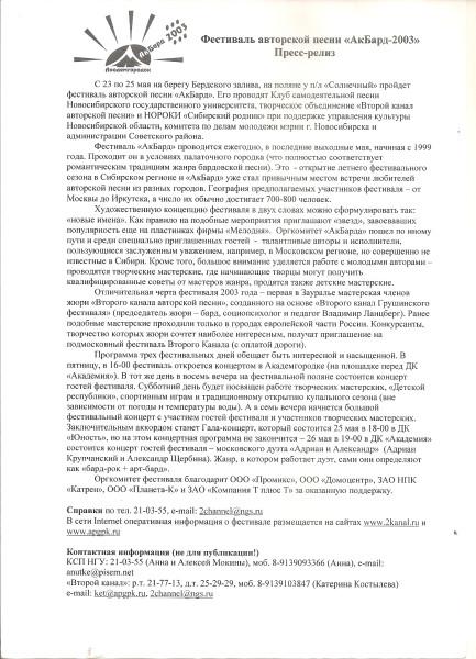 2003_0007