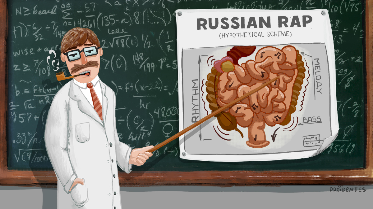 русский рэп 5