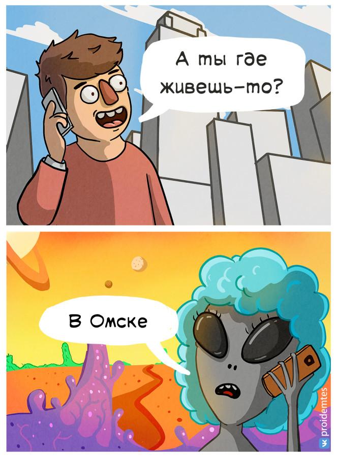 За мкадом2