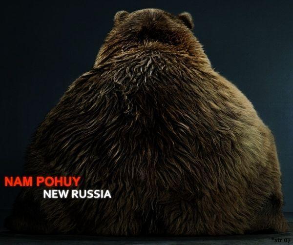 Евросоюз в конце месяца вернется к вопросу санкций против России - Цензор.НЕТ 4877