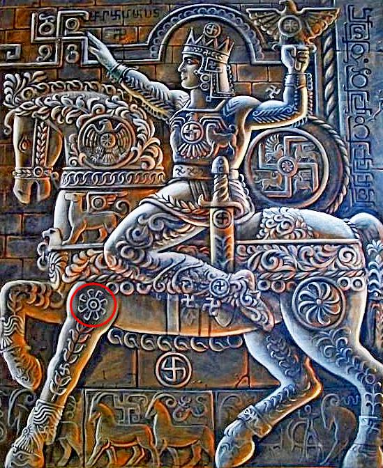 армянская мифология в картинках много