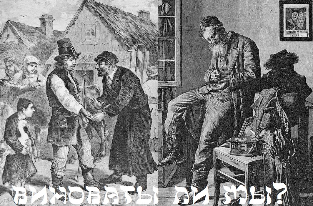 Живописне обозрение 1878 том 2_1.png
