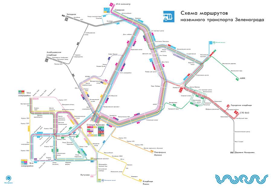 маршрут автобуса 24 зеленоград Родине Клавдии