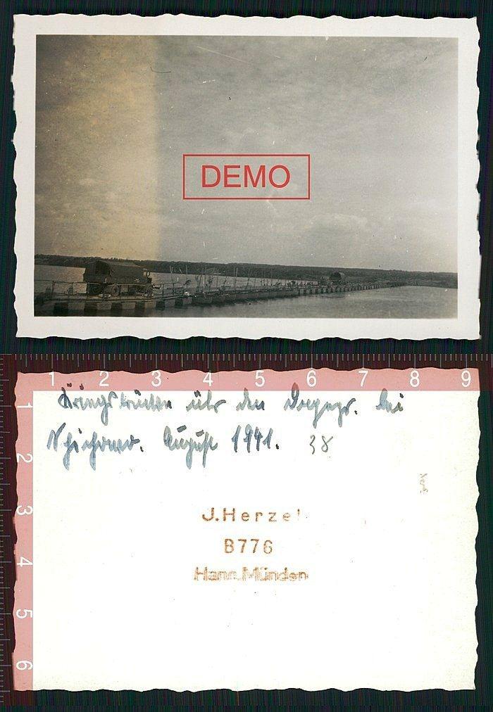 Август 41 мост