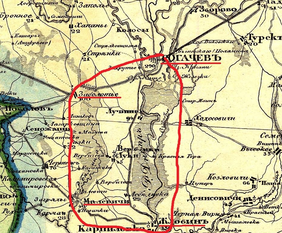 Рогачев и околицы на 1.01.1853 г..
