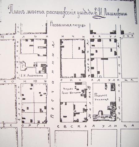 План места расположения усадьбы Лашкевича Е.И.