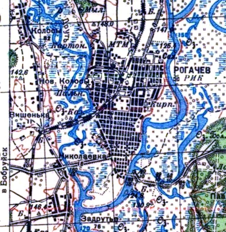 Рогачев 1937