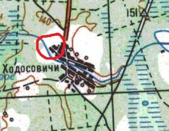 Ходосовичи 1985 год вырезка для ЖЖ