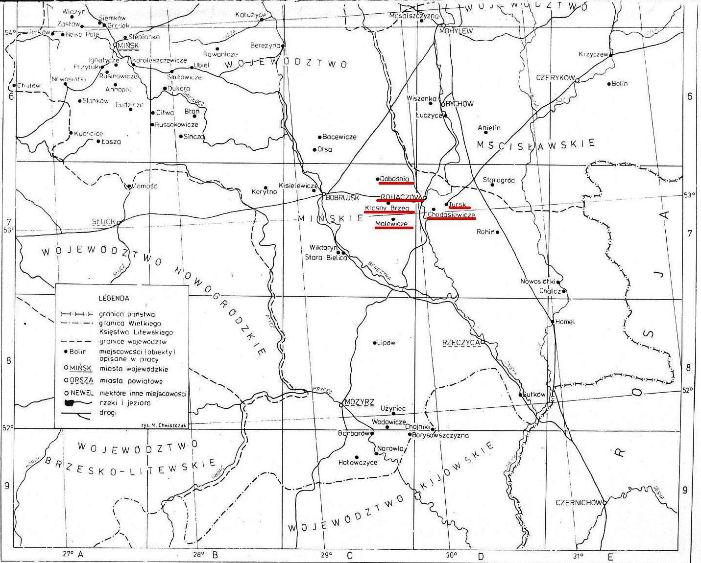 Р.Афтанази Карта 3