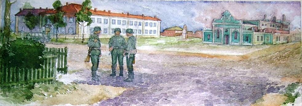 Рогачев под немцами