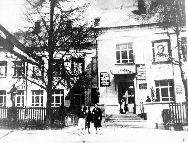 Сталинская школа в мае 1941 г.