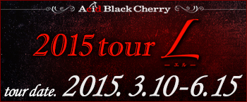 bnr_tour