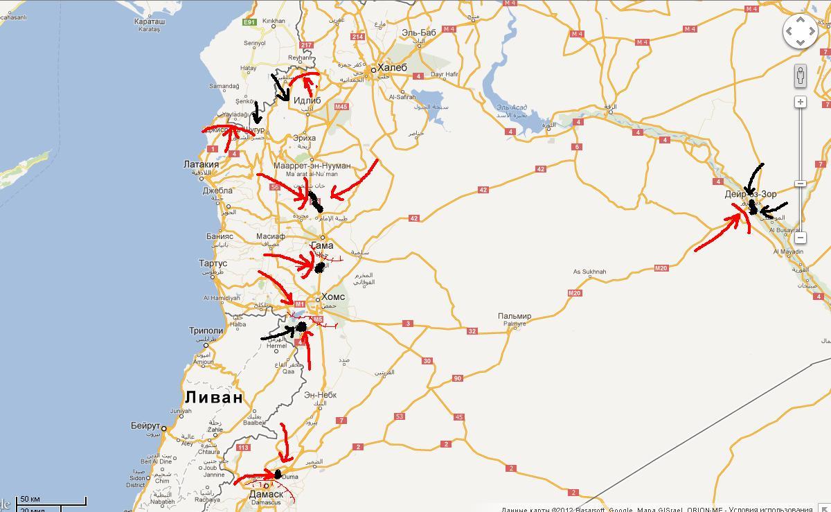 Boji v Siriji